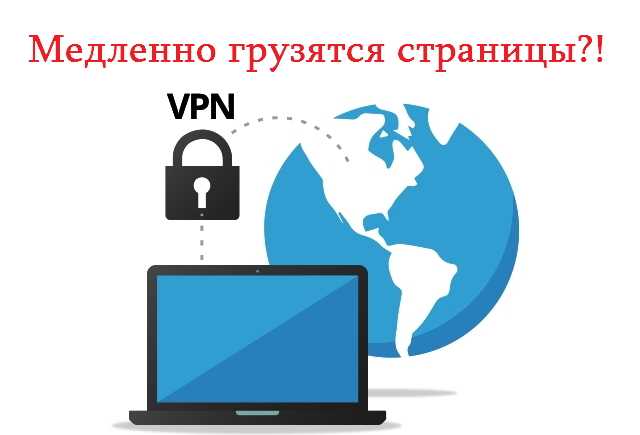 importance-of-vpn2