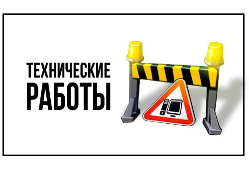 17.09.2017 с 14:00 до 20:00